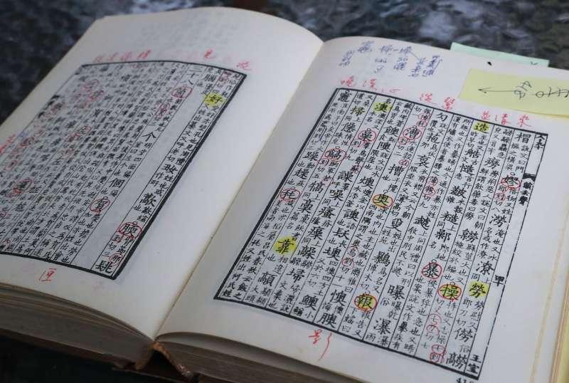 《廈英大辭典》與《台日大辭典》,皆是對現代閩南語辭典影響深遠的歷史巨作。(圖/文化+)