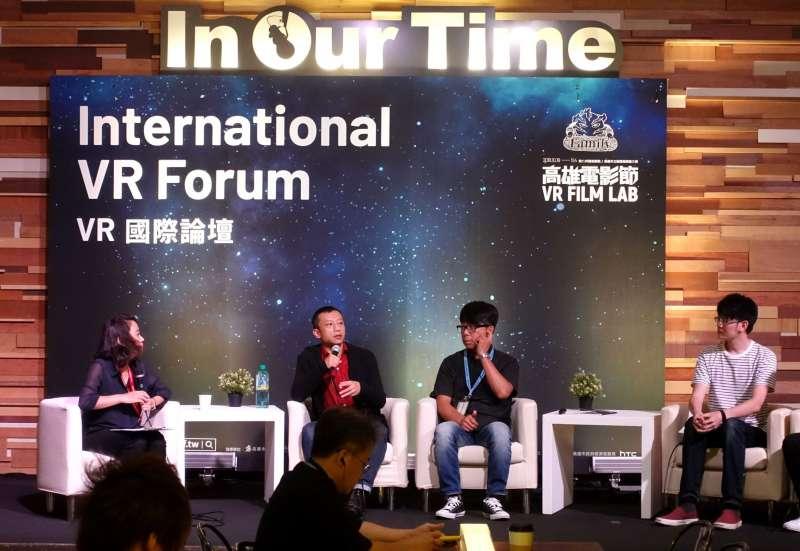 楊雅喆(左2)與VR動畫製作團隊出席雄影VR國際論壇,分享拍攝VR電影過程。(圖/文化+)
