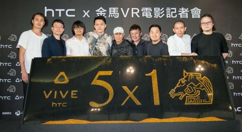 左起:VR攝影與後期的合作團隊鄭卜元、金馬執行長聞天祥、陳勝吉、曾威量、侯孝賢、HTC虛擬實境內容中心副總經理劉思銘、李中、趙德胤、邱陽。(圖/文化+提供)