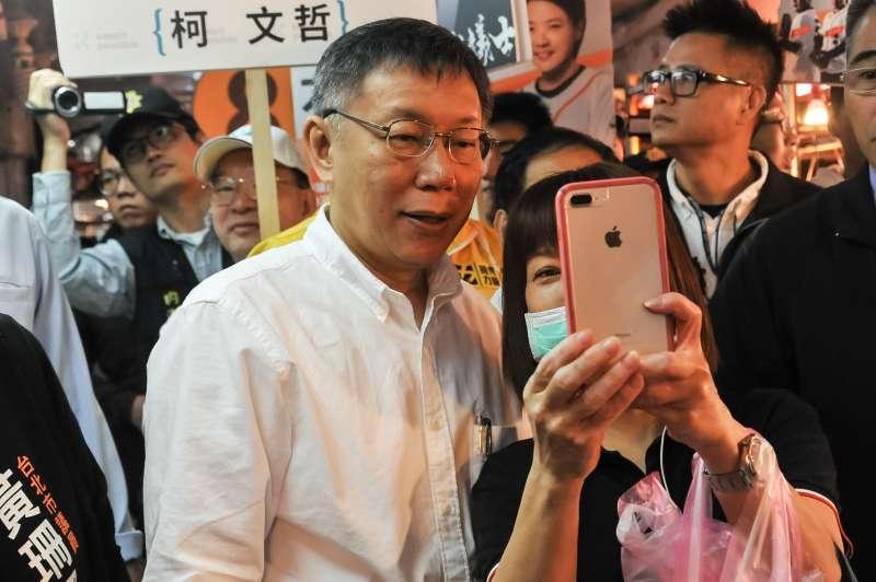 20181115-台北市長候選人柯文哲至湖光市場掃街,與民眾自拍。(甘岱民攝)