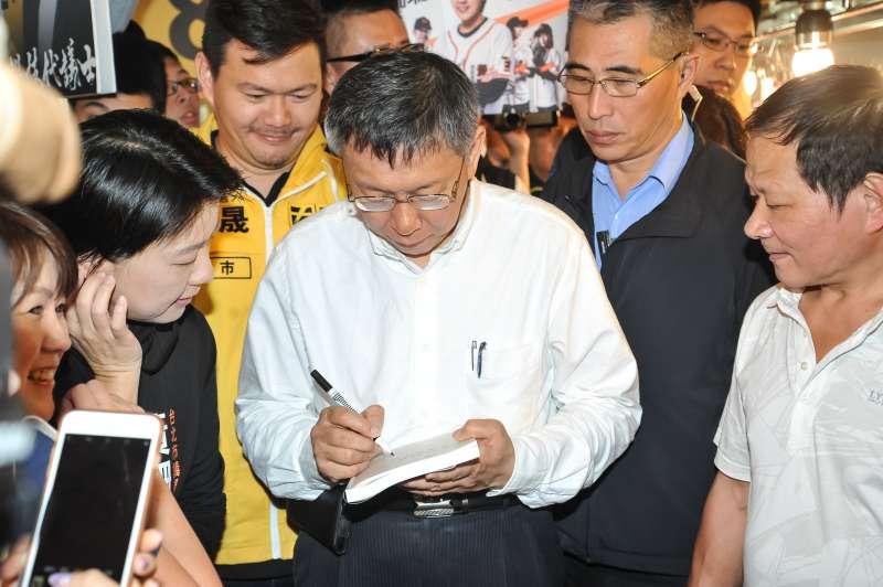 20181115-台北市長候選人柯文哲至湖光市場掃街,替民眾簽名。(甘岱民攝)
