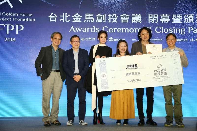 今年金馬創投獲得百萬首獎的《紙皮婆婆》為香港導演任俠作品,改編自真實故事