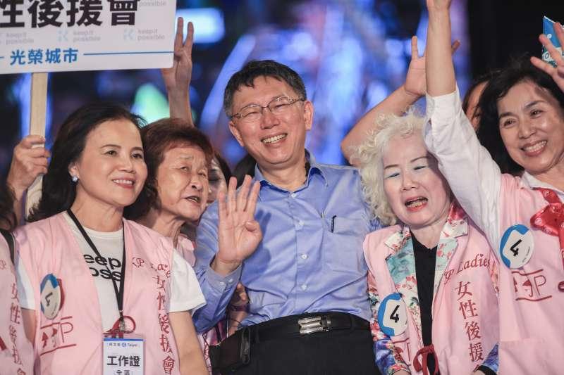 20181118-台北市長柯文哲今(18)日於北門廣場舉辦競選活動,並與女性後援會一同合照。(簡必丞攝)