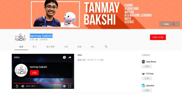 Tanmay Bakshi 在七歲時創立了一個YouTube頻道,上傳關於網頁開發、寫程式的教學影片,目前累積了27萬的訂閱人數,成為名符其實的知識型科技網紅。(智慧機器人網提供)