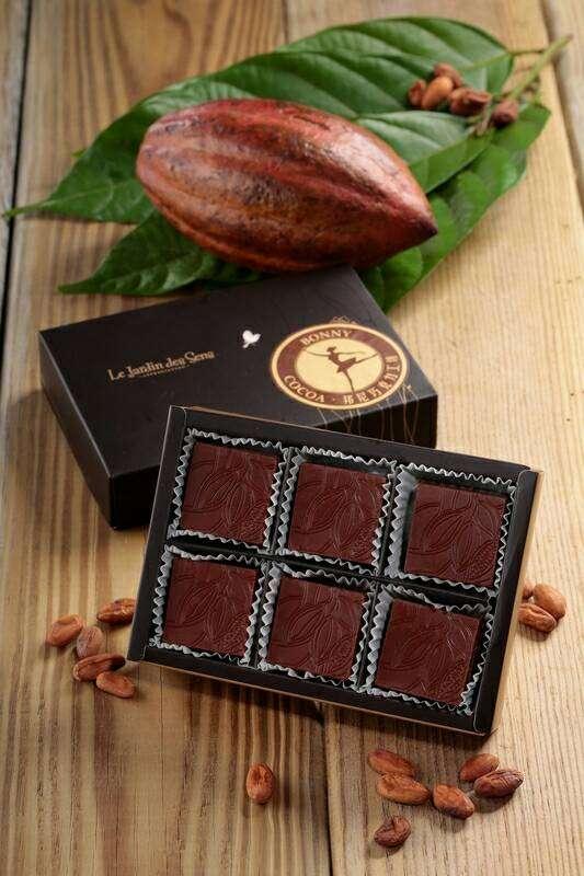 屏東巧克力後起之秀邦妮巧克力工坊,採用台灣可可豆製作85%原味巧克力,獲得銀牌獎殊榮。(圖/屏東縣政府提供)