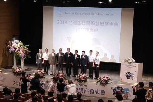 20181121-台灣生技醫藥發展基金會(TBF)日前舉辦首次的講座發表會在國家生技研究園區的國際會議廳進行,吸引了來自相關領域超過300人前來參加。(取自BioMAP網站)