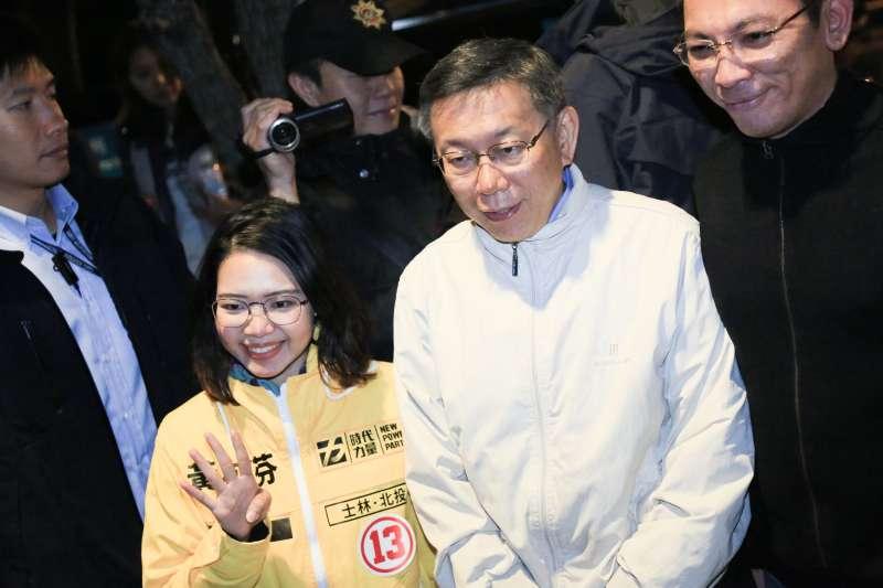 20181122-台北市長柯文哲22日舉辦車隊掃街,時代力量市議員參選人黃郁芬亦到場支持。(簡必丞攝)