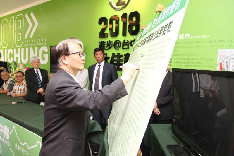 20181122-產業挺佳龍記者會,共同簽署觀光產業聲明書。(林佳龍競選總部)