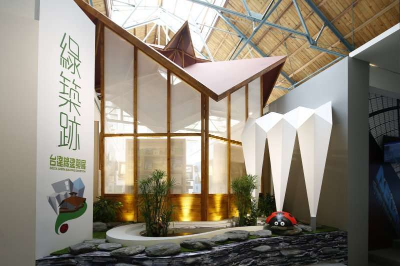 2016年9月綠築跡展回到台北華山,以花、蟲、石為元素的綠建築寫意造景成為當時拍照打卡熱點 (圖/台達提供)