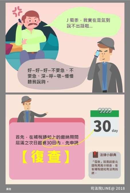 (圖/上晴國際)