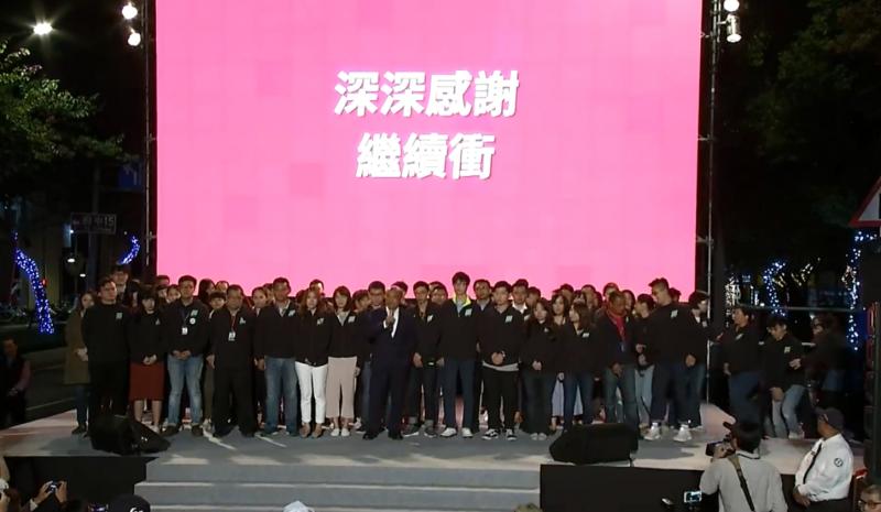 20181124-民進黨新北市長候選人蘇貞昌在今(24)日晚間8時許站上舞台,宣布落敗,並向支持者致意。(取自蘇貞昌臉書直播影片)