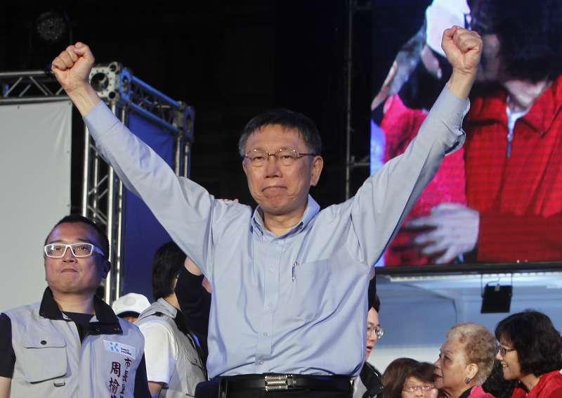 2018年11月24日台北市長選舉投票,25日凌晨開票結束,柯文哲宣布勝選(AP)