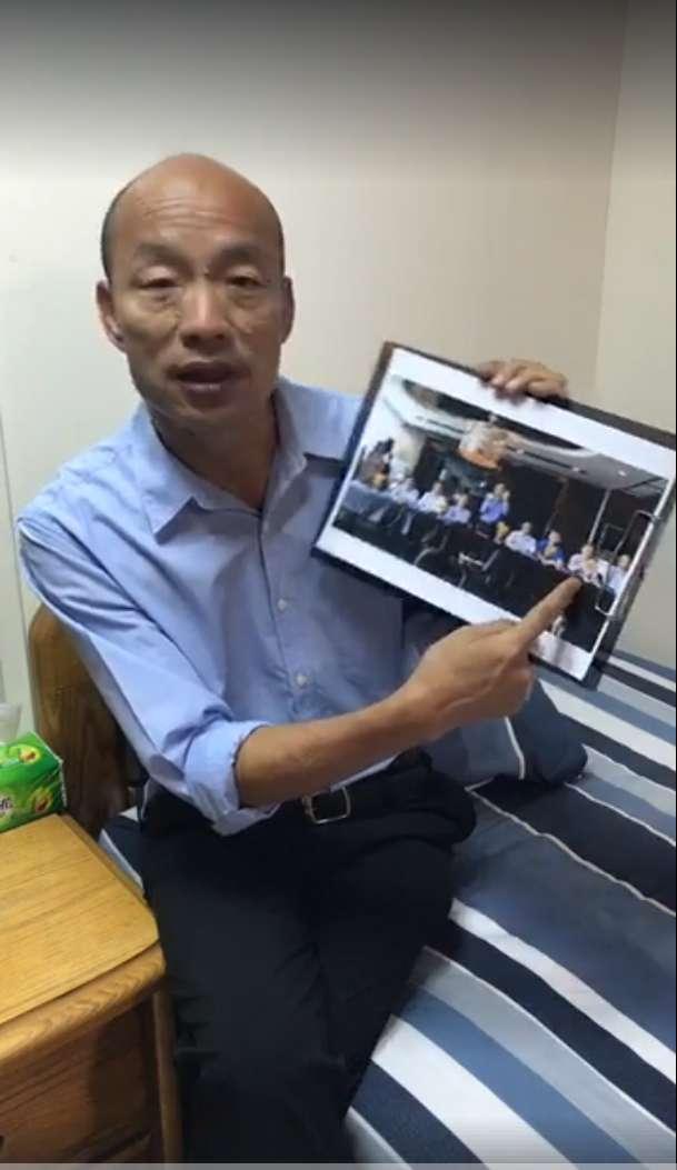 韓國瑜在高雄的空戰,成為台灣選戰的新模式。(翻攝自韓國瑜臉書)