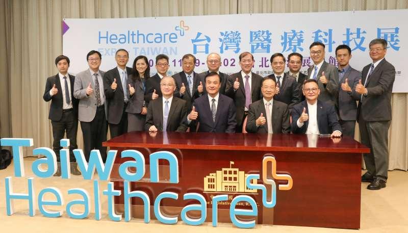 2018台灣醫療科技展是以醫院為中心的展覽,由全國各大醫學中心共同參與展出,讓世界看見台灣的科技醫療實力(攝影 / 風傳媒)
