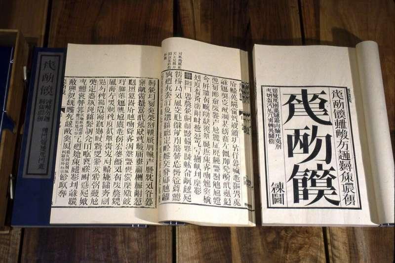 中文為母語者也難以理解,徐冰《天書》(圖/城市美學新態度)