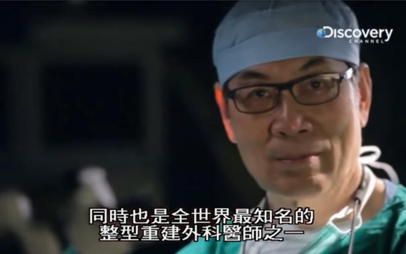 台灣顯微重建手術與魏福全醫師,是備受世界關注的重點(圖 / 擷取自youtube)