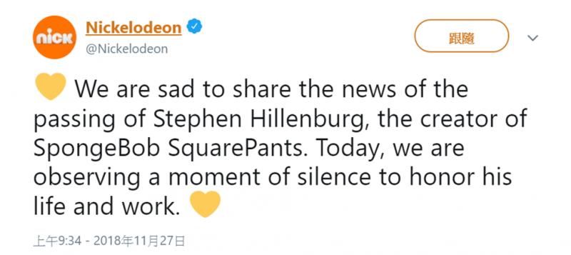 尼可國際兒童頻道在推特上發文哀悼