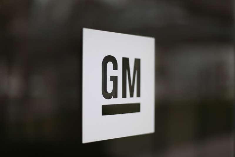 美國汽車巨擘「通用汽車」26日宣布,該公司將進行大規模重整,預計在明年底之前關閉全球7間工廠(美聯社)