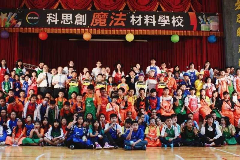 科思創魔法材料學校活動當天,總計125名師生與26名志工的全體大合照。(圖/風傳媒攝)