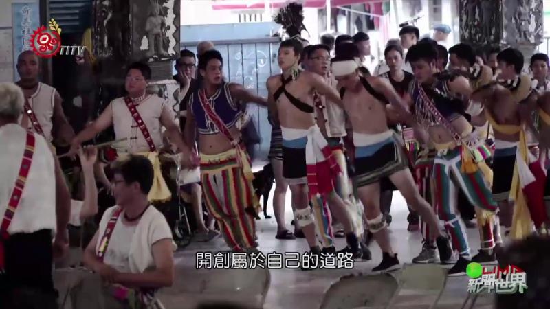 級長的選拔由每年奇美部落會場祭典(圖/財團法人原住民族文化事業基金會)