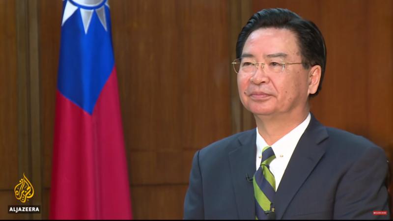 20181130-外交部長吳釗燮接受半島電視台專訪表示,台灣是成熟的民主國家,實質上是獨立的。(截圖自Al Jazeera English@youtube)