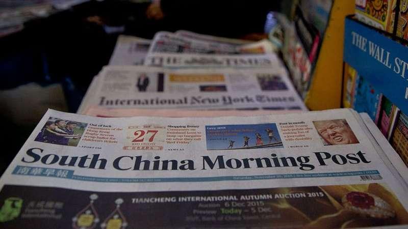 馬雲證實是共產黨黨員的消息傳出後,再次引起阿里巴巴旗下《南華早報》編輯自主的憂慮。(圖/BBC中文網)