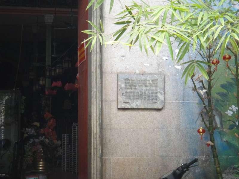 河內粵東會館舊址門口放置的孫文事蹟說明。(圖/想想論壇)