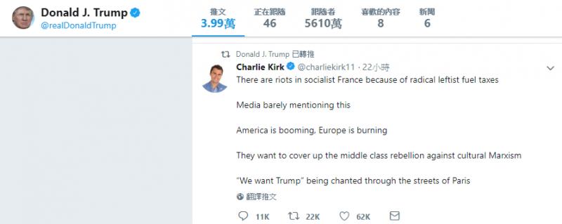 美國總統川普轉發右翼學生運動人士柯克的推文(截自網路)