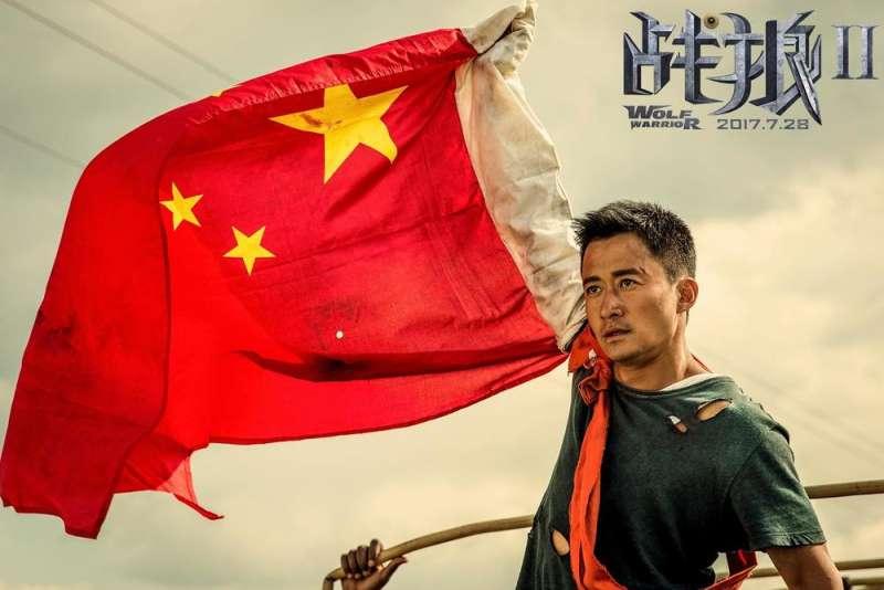 2018-12-05 吳京主演、導演的電影《戰狼2》海報。(取自北京文化網站)