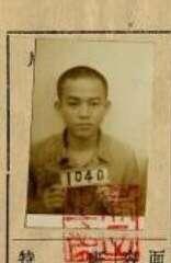 20181207-因「綠島再叛亂案」遭槍決的12名年輕人,其中1956年蔡炳紅遭槍決時年僅26歲。而蔡炳紅的父親蔡炎回憶他領回兒子屍體,夾克上面一竟共有11個彈孔。(中華民國促進轉型正義委員會提供)