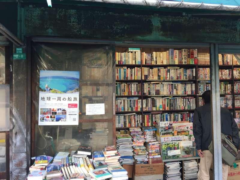 大阪舊書店(圖/想想論壇提供)