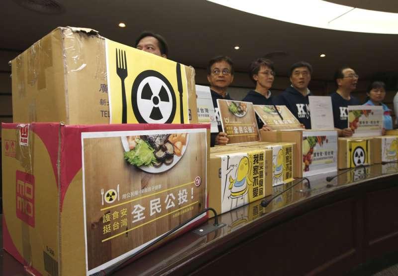 反核食公投通過,嚴重影響台日關係。(郭晉瑋攝)
