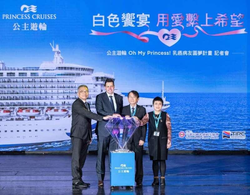 港務分公司(右二)、郵輪代表(左一、二)及乳協理事長黃淑芳(右一)等人,一起點亮「夢想鑽石」。(圖/張毅攝)