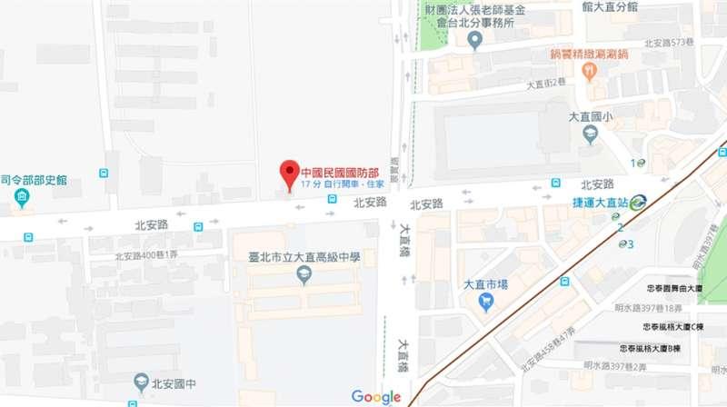 20181213-圖為Google Maps國防部所在地顯示為「中國民國國防部」,引發各界議論。(擷取自Google Maps)