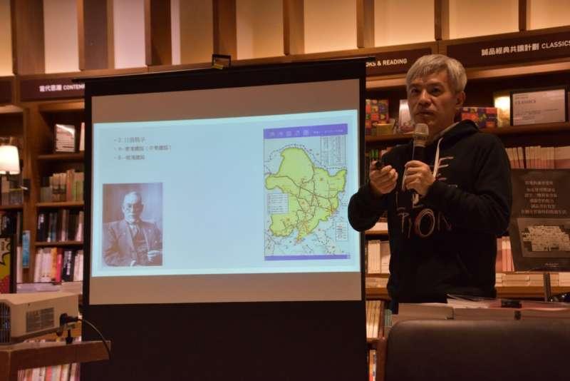 20181214-林志宏教授講解日本人的滿洲情節。(圖/作者提供)