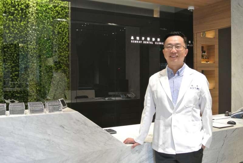 晶悅牙醫診所院長林智俊醫師精心打造「不一樣的看牙體驗」(圖/晶悅牙醫)