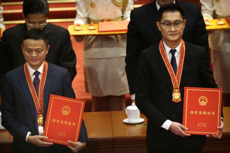 2018年12月18日,中國舉行慶祝改革開放40周年大會,馬雲、馬化騰獲表揚(AP)