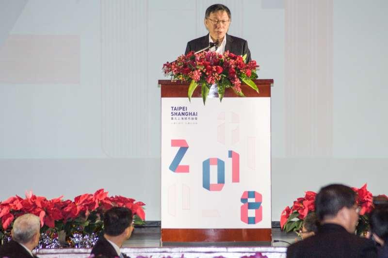 20181219-雙城論壇晚宴,台北市長柯文哲致詞。(甘岱民攝)