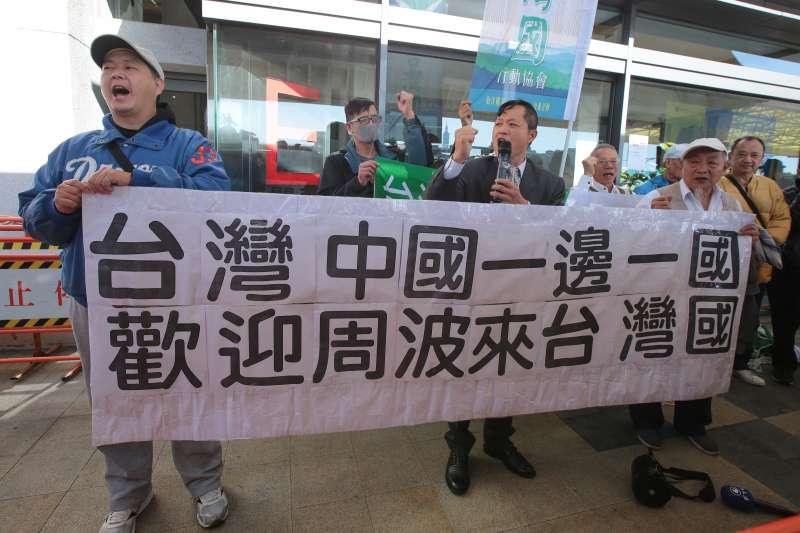 20181219-雙城論壇上海市訪問團19日午前抵達台北松山機場,台灣國辦公室主任陳峻涵等人至機場外抗議。(顏麟宇攝)