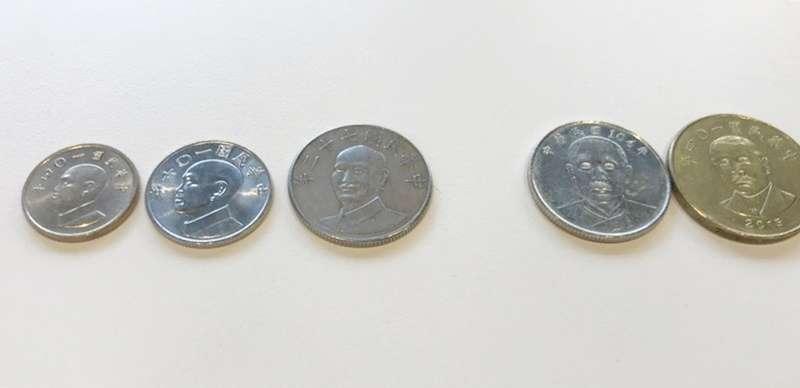 目前1元、5元、舊10元硬幣是蔣中正,新10元及50元是孫中山。(圖/姚翰光攝影)