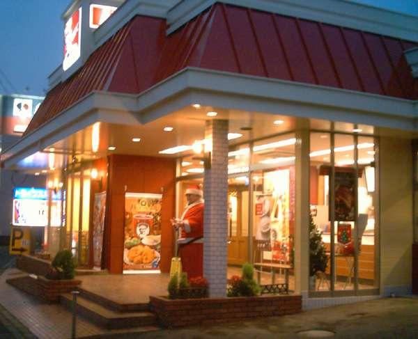 在日本聖誕節時必吃肯德基大餐。(圖/取自wikimedia)