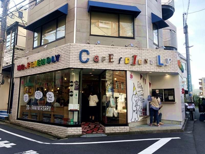 位於文青咖啡店最多的代官山,Mr. Friendly Cafe(圖/KKday)