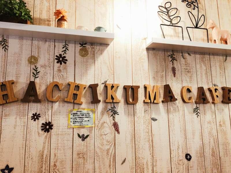Hachikuma Café(圖/KKday)