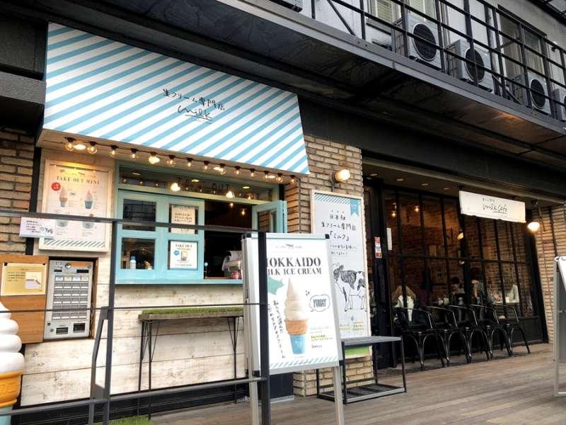 主打生乳甜品,這是全日本第一家鮮奶油專賣店(圖/KKday)