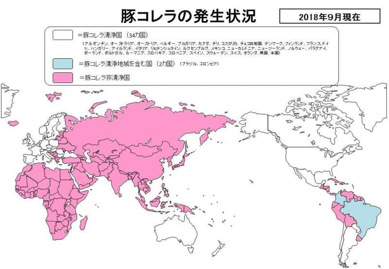 世界豬瘟疫區一覽。(日本農林水產省官網)