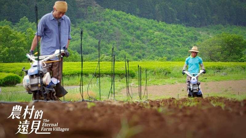 自然農法(圖/公視)