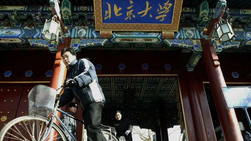北京大學這類名校的學生,在六四事件後,敢於發聲的人越來越少。(圖/BBC中文網)