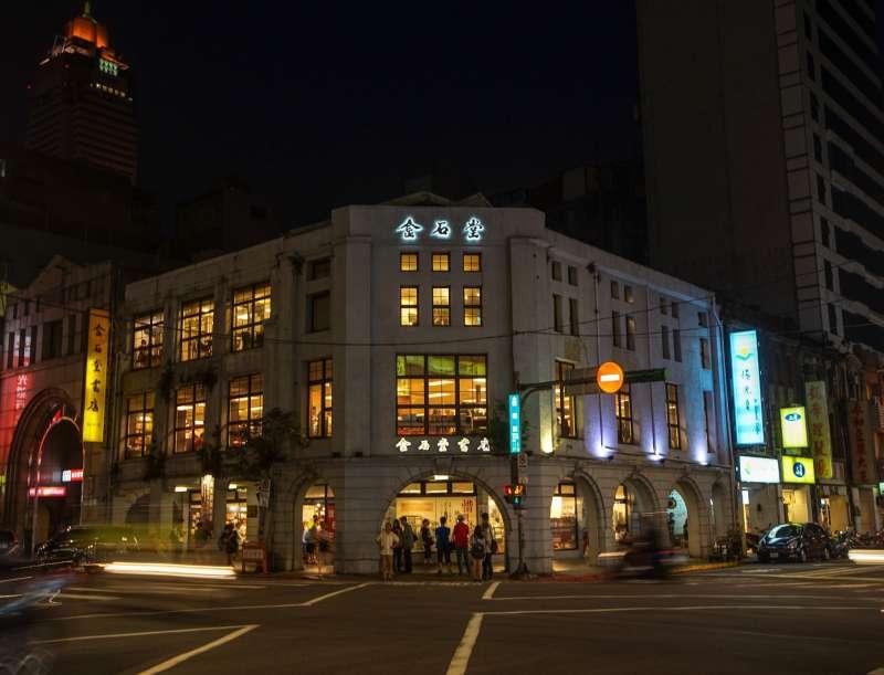 金石堂城中店6月結束營業。(圖/文化+)