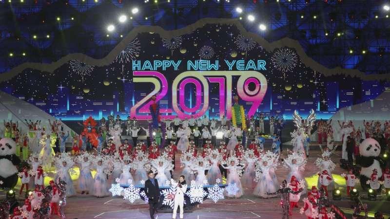北京也舉行了盛大的新年晚會。(圖/BBC中文網)