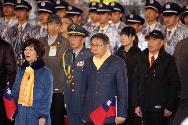 20190101-台北市長柯文哲1日清晨參加總統府前元旦升旗典禮。(台北市政府提供)